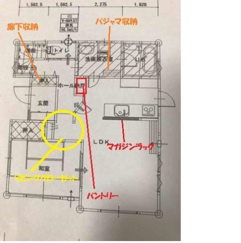 1階収納計画間取り図