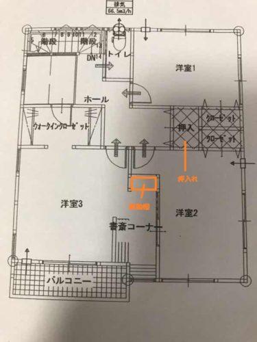 2階収納計画の間取り図