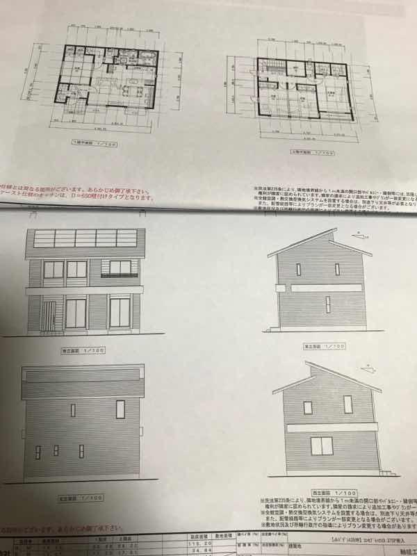 タウンライフ家づくりの間取り図詳細