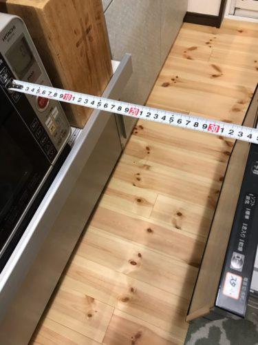 クリナップ食器洗浄機とカップボードの距離