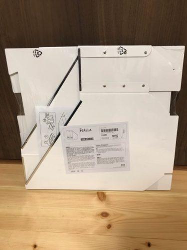 IKEAの書類整理ボックスFJALLA